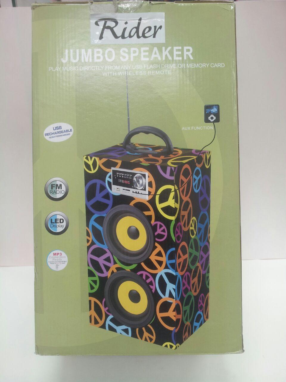 JUMBO SPEAKER
